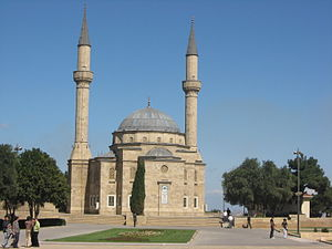 Mosque of the Martyrs - Image: Mosque of the Martyrs