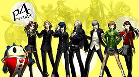 List of Persona 4 characters - Wikipedia