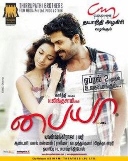 <i>Paiyaa</i> 2010 film by N. Lingusamy