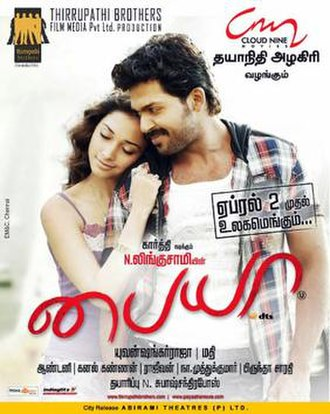 Paiyaa - Theatrical release poster