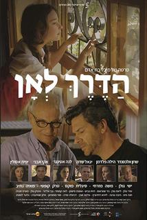 2016 film