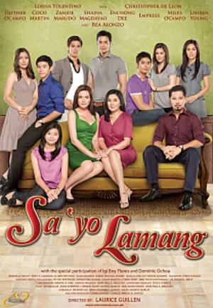 Sa 'yo Lamang - Theatrical movie poster