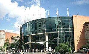 Centro Sambil - Centro Sambil in Caracas
