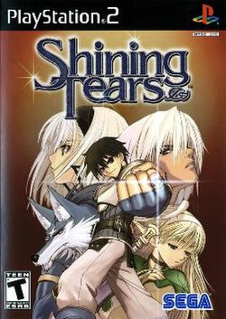 Shining Tears PS2 cover.jpg
