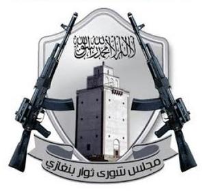Shura Council of Benghazi Revolutionaries - Image: Shura Council of Benghazi Revolutionaries Logo