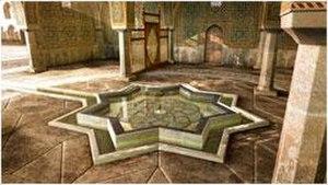 Howz - Image: Small isfahan