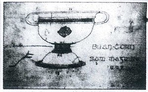 Sam Maguire Cup - Staunton's drawing of the 1928 Sam Maguire Cup
