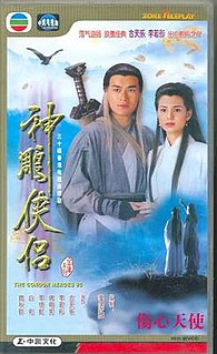 <i>The Condor Heroes 95</i> television series