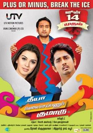 Theeya Velai Seiyyanum Kumaru - Film's poster.