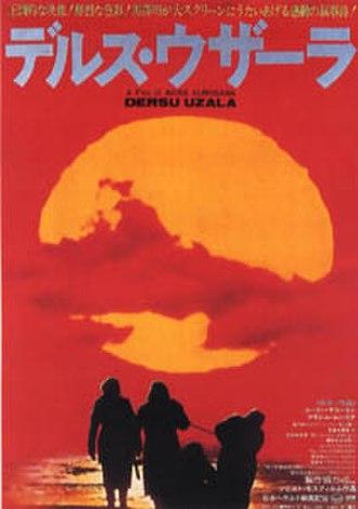 Dersu Uzala (1975 film) - Original film poster