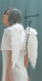 Whatever (Ayumi Hamasaki song) Ayumi Hamasaki song