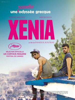 Xenia (film) - Film poster