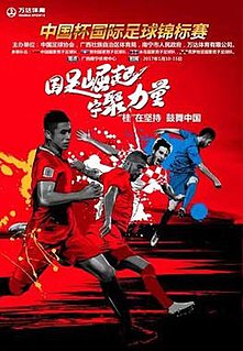 2017 China Cup association football friendly series/cup
