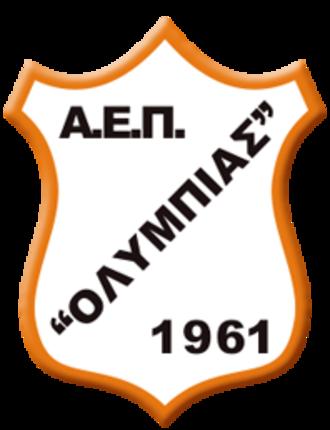 Olympias Patras B.C. - Image: AEP Olympias Patras logo