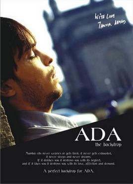 Ada... A Way of Life (movie poster)