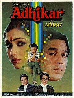 <i>Adhikar</i> (1986 film) 1986 film directed by Vijay Sadanah