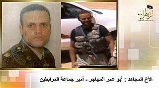 Egyptian militant