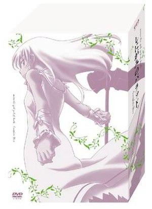 Ballad of a Shinigami - Pony Canyon Region 2 box set for the Ballad of a Shinigami anime series