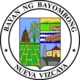 Official seal of Bayombong