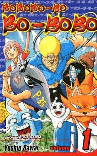 Bobobo-bo Bo-bobo - North American cover of Bobobo-bo Bo-bobo volume 1 featuring the main characters.