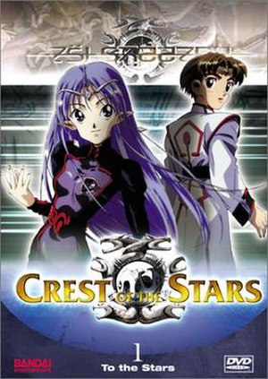 """Crest of the Stars - Crest of the Stars Volume one """"To The Stars"""" region 1 DVD."""