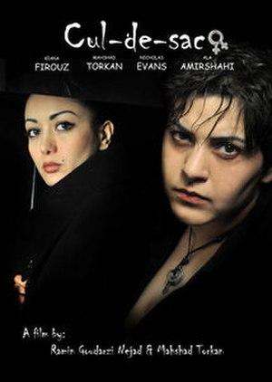 Cul-de-sac (2010 film) - Image: Cul de sac (2010 film)