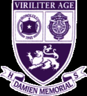 Damien Memorial School - Image: Damien Logo