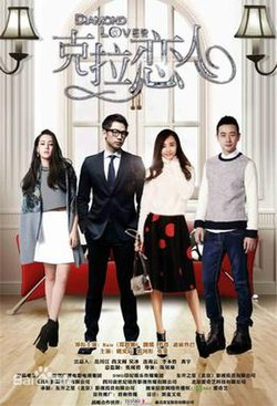 as lead premiere tv date approaches director rain news drama compliments actor diamond lover