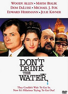 Dont Drink the Water 1994.jpg