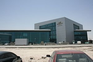Khalifa City - The head office of Etihad Airways.