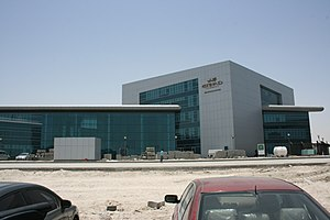 Etihad Airways - Head office