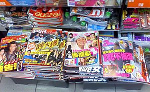 Edison Chen photo scandal - The affair dominated the front covers of gossip magazines in early February 2008
