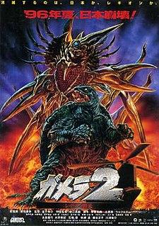 <i>Gamera 2: Attack of Legion</i> 1996 film by Shūsuke Kaneko