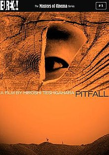 Pitfall (1962)