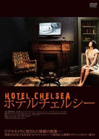 Hotel Chelsea (film) - Image: Hotel Chelsea Cover