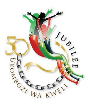 Jubilee Alliance - Image: Jubilee Alliance Logo