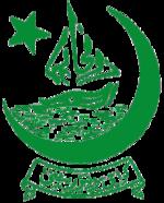 Logo de l'Université de Karachi.png