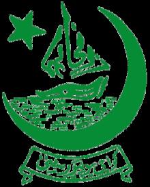 karachi dating websites