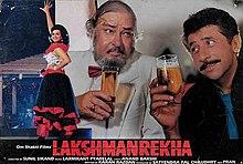 Image Result For Hindi Movie Jackie