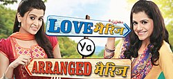 Love Marriage Ya Arranged Marriage poster.jpg