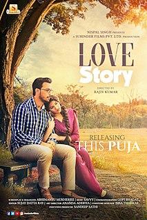 <i>Love Story</i> (2020 film) 2020 Bengali romantic film