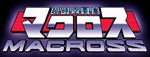 Macross - Image: Macross Original Logo