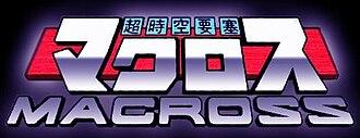 The Super Dimension Fortress Macross - Image: Macross Original Logo