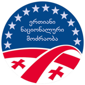 United National Movement (Georgia) - Image: Main logo ka new