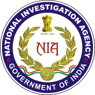 National Investigation Agency - Image: National Investigation Agency India logo