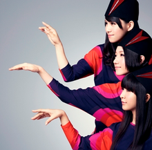 Nee (Perfume song) - Wikipedia