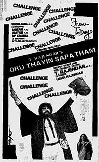 Oru Thayin Sabhatham