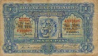 Portuguese Indian rupia - Portuguese 1 Rupia, 1924