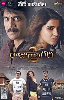 Raju Gari Gadhi 2 (2017) UNCUT HDRip 720p 1.5GB [Hindi DD 2.0 – Telugu 2.0] MKV