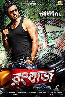 <i>Rangbaaz</i> (2013 film) 2013 Indian film